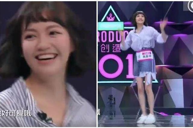 焦恩俊女儿选秀节目公开露脸 肤白貌美萌翻网友