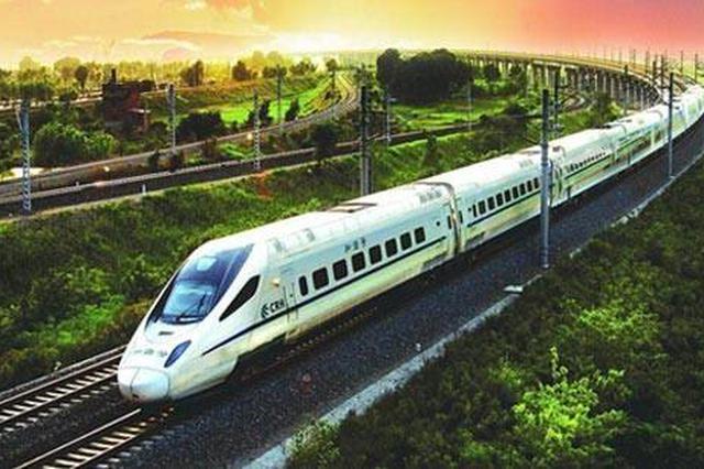 海南环岛高铁中秋假期发送旅客逾十万人次