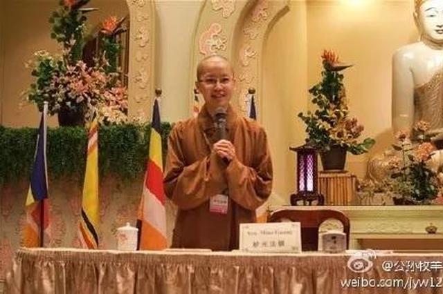 女僧人超强英语口译惊艳 被赞正宗佛系英文(图)