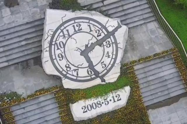 汶川大地震十年 成龙范冰冰TFBOYS等明星发博纪念