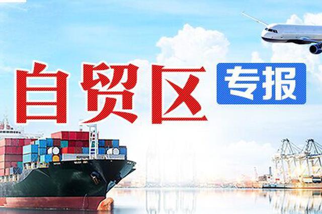 海外人士热议:中国自贸港建设将提升亚洲开放水平