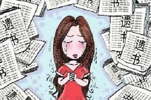 年轻姑娘微博发遗书一家三口自杀 网友生死营救