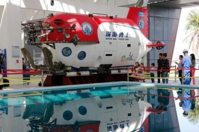 """""""深海勇士""""号南海夜潜 计划每年下潜大于50次"""