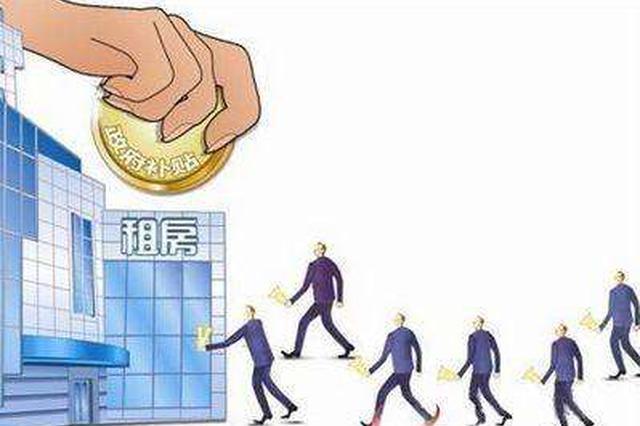 安家费+住房补贴+专项津贴 昌江放大招引紧缺人才