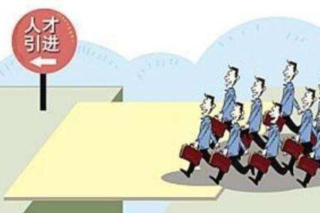 澄迈16名高层次紧缺人才到岗 购房补贴最高10万元