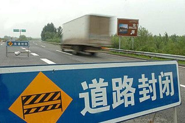 国道G225乐东利国镇望楼大桥将全封闭施工
