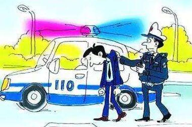 剐别人车逃逸被监控锁定 肇事者被罚2000元记12分