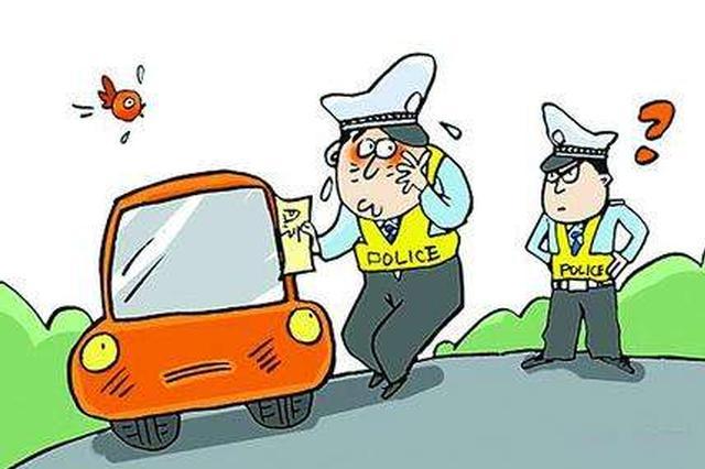 大胆!澄迈3男子冒充交警对过往车辆盘查罚款被拘留