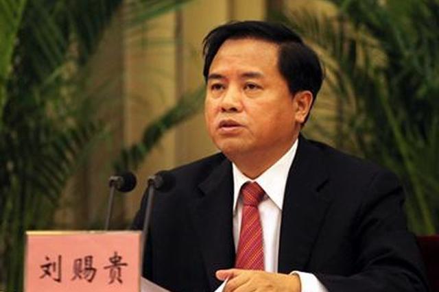 刘赐贵会见越南驻华大使邓明魁 琼越多方面达成共识