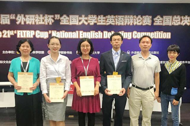 海南外国语学院学生斩获全国大学生英语辩论赛一等奖