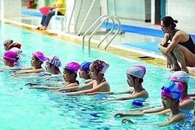海南中小学生游泳考核标准:无辅助下游25米才算达标