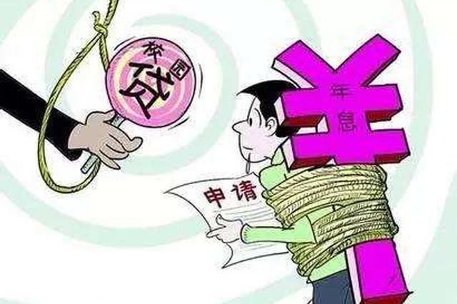 海南近期网上贷款诈骗多发!1个月30人被骗73万元