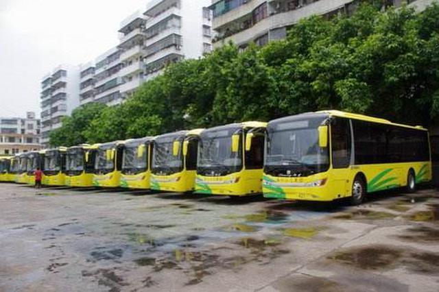 快看!海口这3条公交线路21日起调整 市民别坐错站