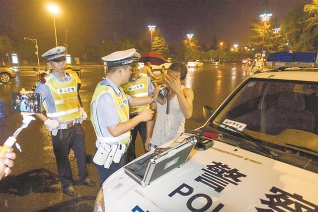 司机注意!海南将全省集中开展酒驾醉驾毒驾夜查行动