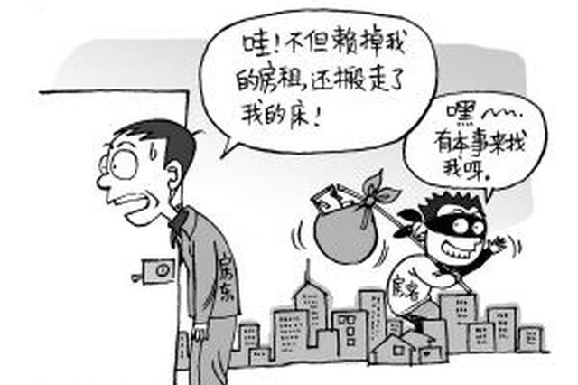 东方一租客拖欠房租48000元不给 法院强制腾屋