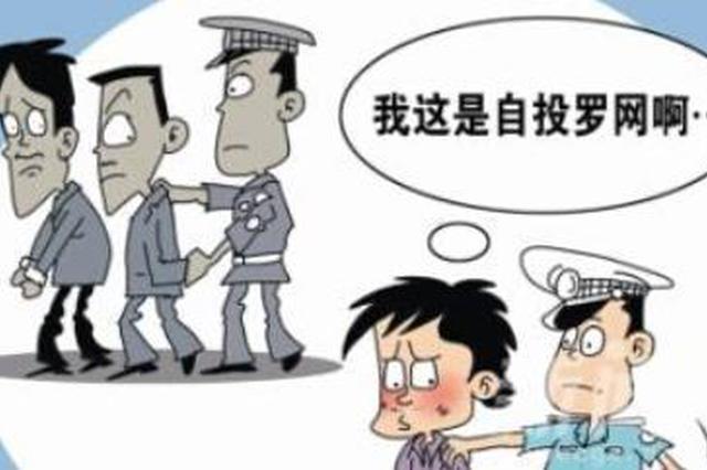 """三亚3男子假扮乘客和执法人员""""钓鱼执法""""被刑拘"""