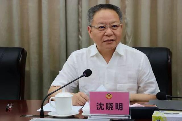 省政府与平安集团举行工作座谈 沈晓明马明哲参加