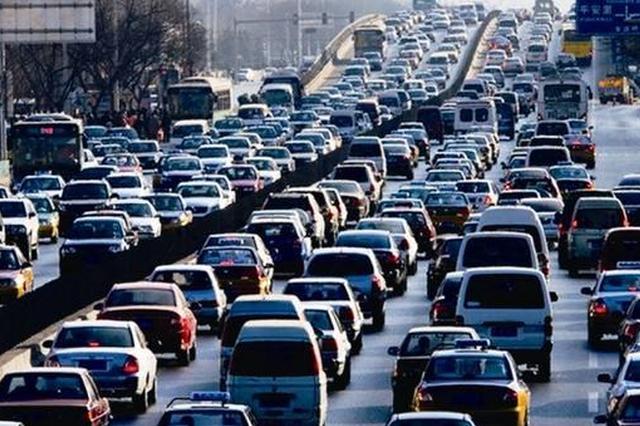 《海南省小客车保有量调控管理办法(试行)》 征求意见