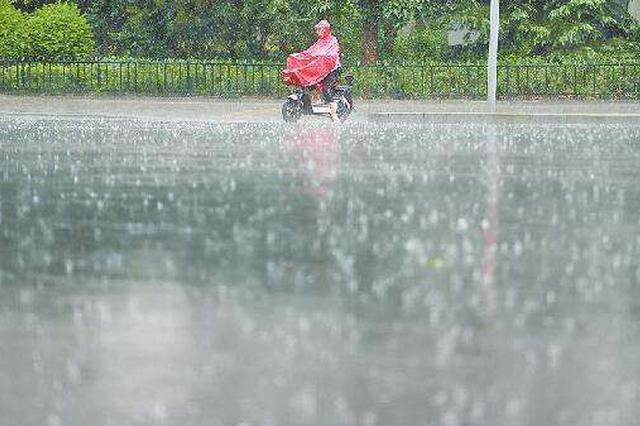周末两天海南多地午后有雷阵雨 最高气温达37℃