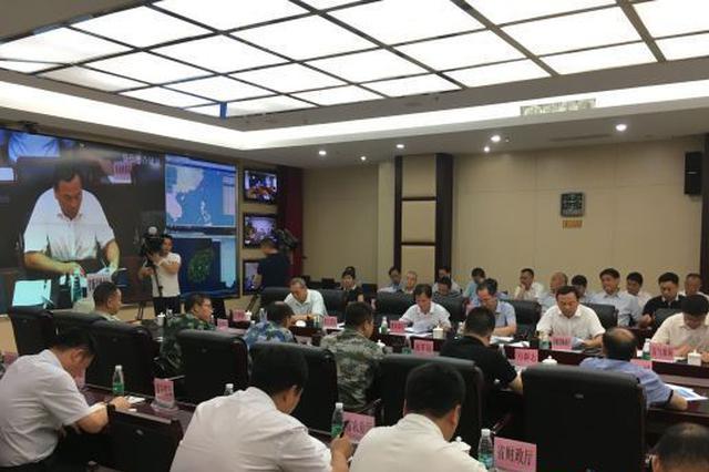 海南部署防御第4号台风工作 保障高考顺利进行