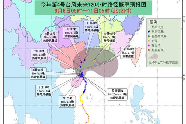 4号台风登陆广东徐闻 高考期间华南有强降雨