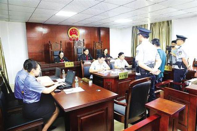 海南高院将不断强化环境资源审判改革监督指导