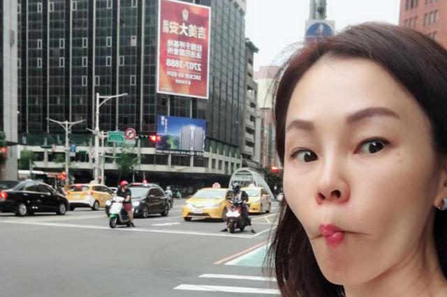彭佳慧晒声明承认离婚 此前频传婚变疑似有新欢