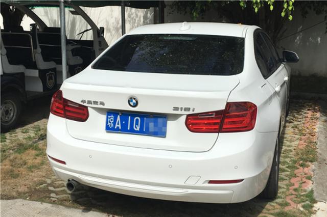 男子涉嫌伪造车牌 被三亚警方拘留15日罚款5000元