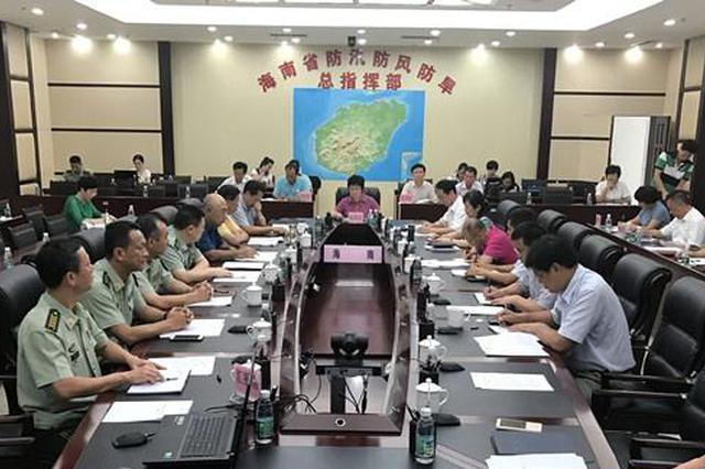海南召开防御台风会议:做好高考保障 确保万无一失