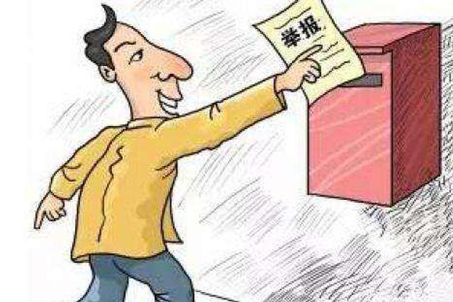海南办结群众环境信访举报件2187件