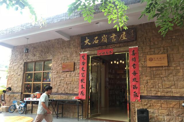 万宁大石岭农家书屋:多样活动让孩子感受传统文化