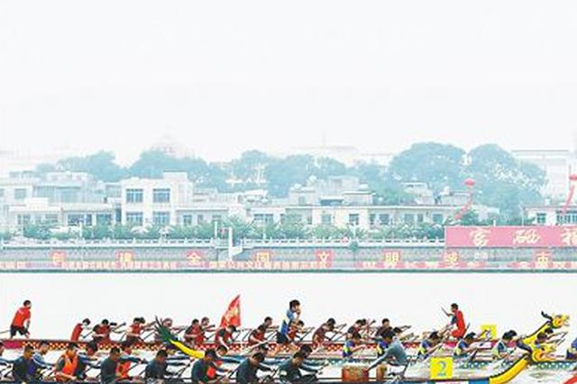 舟桨齐舞竞风流!中国龙舟公开赛海南澄迈站开赛