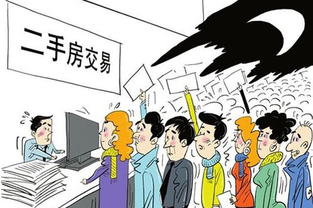 三亚房产交易网约平台上线 二手房网签可微信预约
