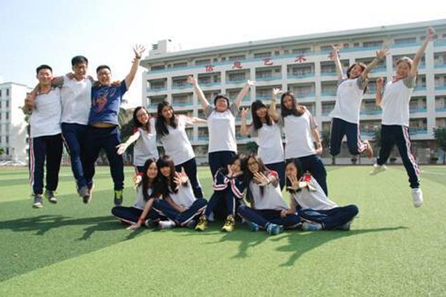 海南省教育厅:禁止学校剥夺学生高考选科自主权