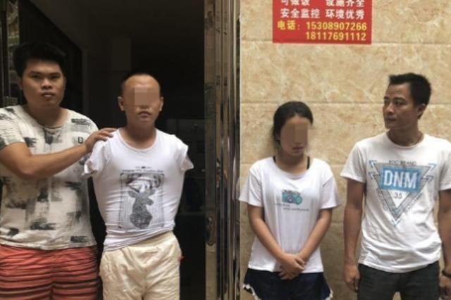 男子网络招嫖被下套 三亚警方:请洁身自好(图)