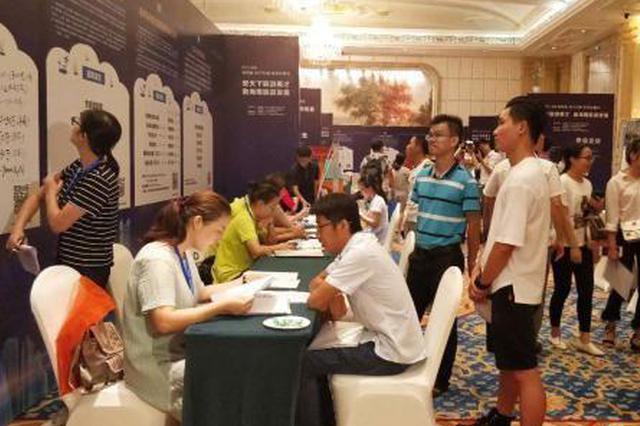 海南大旅游业人才专场招聘会在三亚举办(图)