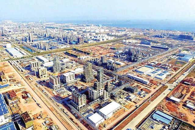 海南对标自贸区建设 前5个月重点项目累计完成投资243亿元