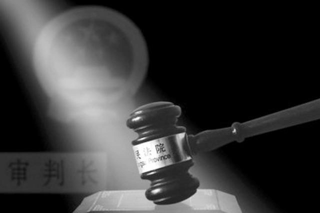 海南二中院成功调解继母与子女遗产纠纷案重系亲情