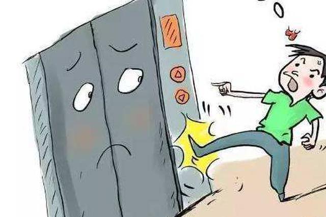 海口龙昆南路鸿禾公寓男女吵架踹坏电梯 坑了整楼人