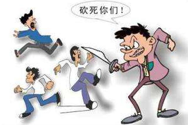 文昌5男子被蒙面人持枪拿刀追砍 2嫌犯被抓1人自首
