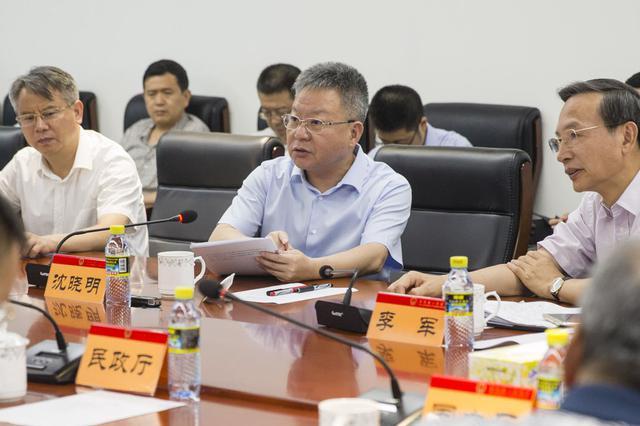 沈晓明主持召开精准扶贫大数据管理平台建设专题会议