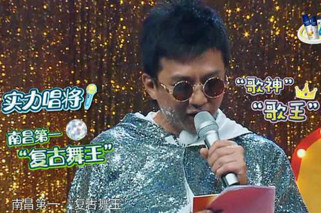 邓超大唱《爱情鸟》 原唱林依轮调侃:没我唱的好