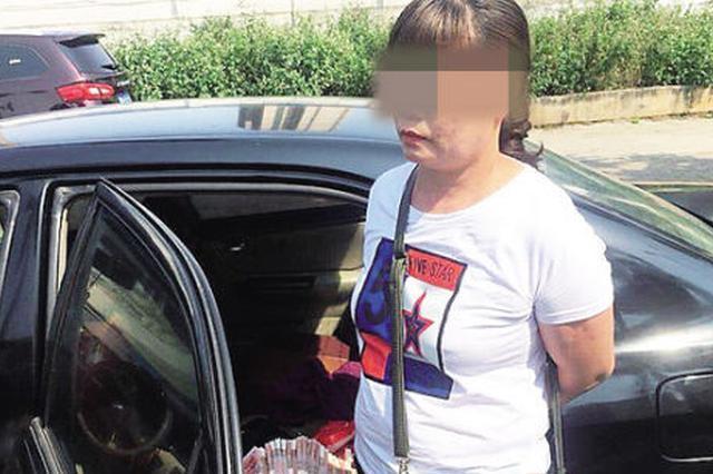 昌江破获特大贩卖假币案 警方缴获40万元高仿币
