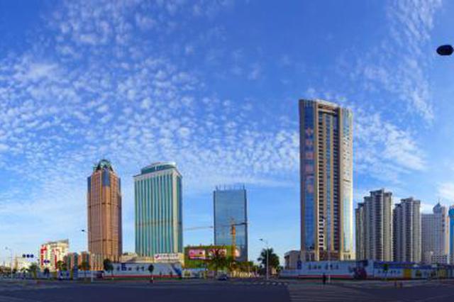 中国区域经济50人论坛第六次专题研讨会在三亚举行