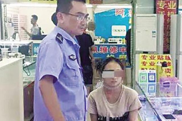 借手机打电话转眼就跑 女子流窜作案盗窃被抓获