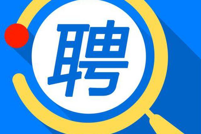 海南省军区首次面向社会公开招考文职人员