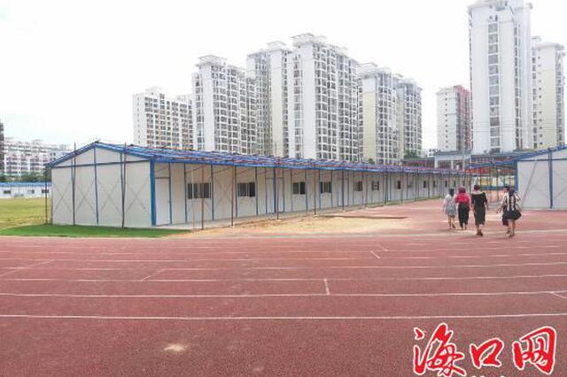 解决学位紧张问题 海南白驹学校将建9间板房教室