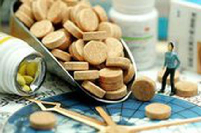 关注!海南出台意见支持加快重大专利到期药物仿制