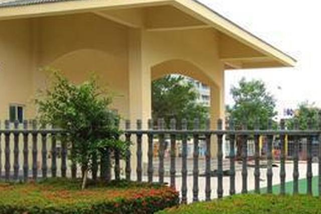 海口南方明珠小区业主投诉:有人建幼儿园疑占公共区域