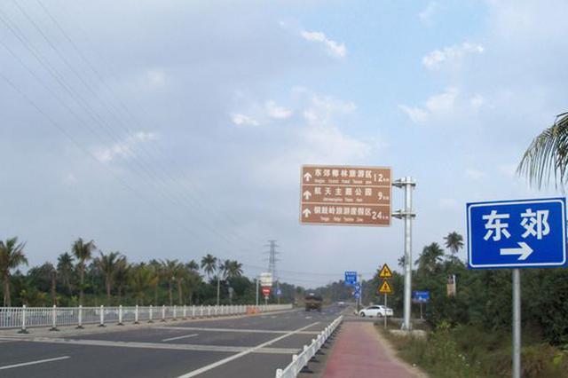 江东大道二期将通车 海口至文昌车程缩短至半小时
